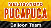 明治産業バルーンサイト PUCAPUCA